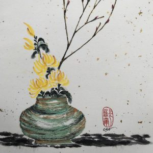 Sumi-e: Japanese Brush Painting with Carol Wiggins @ Mobile Museum of Art